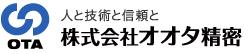 太田精密株式会社